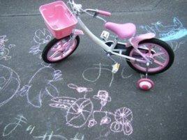 """【サラリーマンの自己実現】 """"将来設計への不安""""  を  """"安全に取り除く方法""""  教えます。-娘の自転車"""