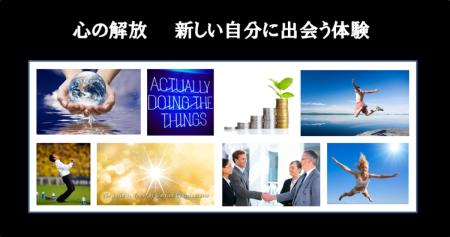 裏メールセミナーリンク広告画像2
